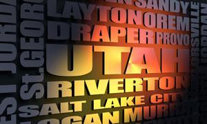 Utah cities word cloud